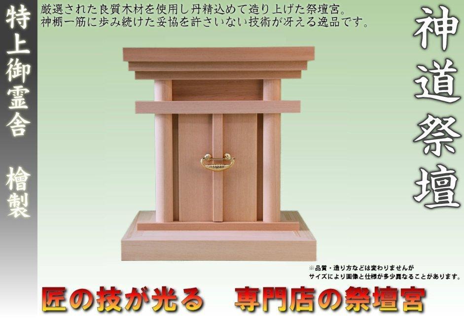 f:id:omakase_factory:20151201152350j:plain
