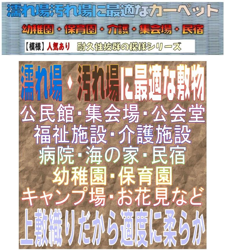 f:id:omakase_factory:20151203092937j:plain
