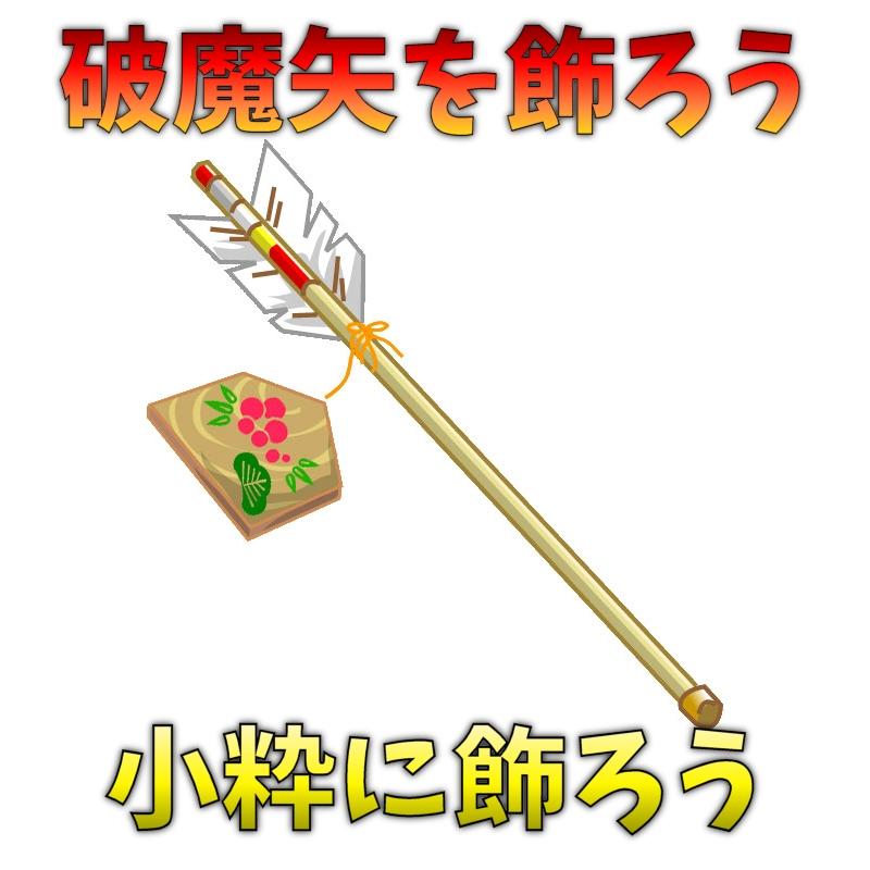 f:id:omakase_factory:20151228165756j:plain
