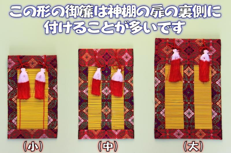 f:id:omakase_factory:20160125091732j:plain