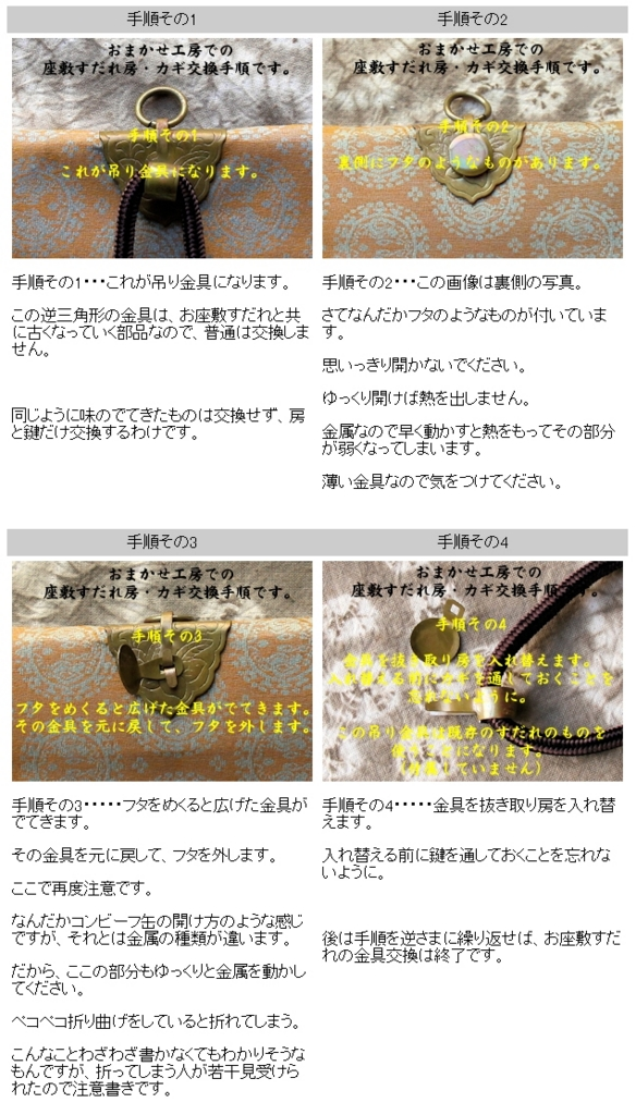 f:id:omakase_factory:20160208161007j:plain