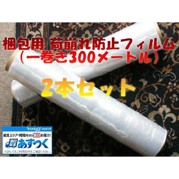 f:id:omakase_factory:20160222083051j:plain