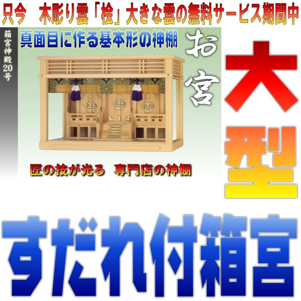 f:id:omakase_factory:20160224153146j:plain