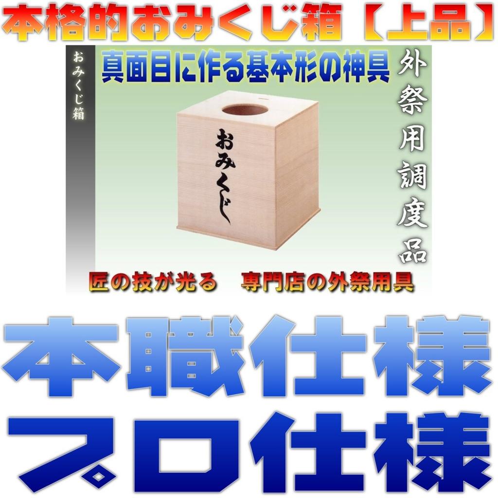 f:id:omakase_factory:20160225125656j:plain
