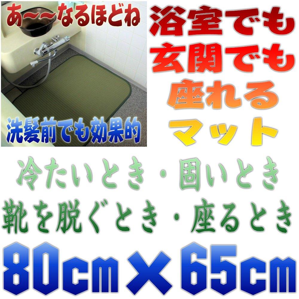 f:id:omakase_factory:20160226114316j:plain