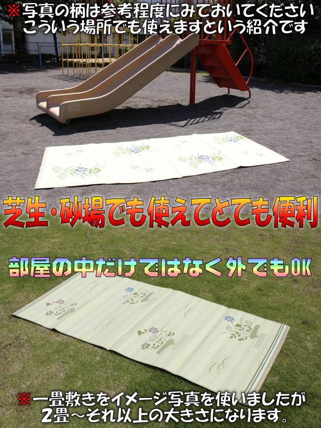 f:id:omakase_factory:20160302084646j:plain