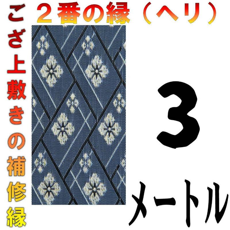 f:id:omakase_factory:20160307083422j:plain