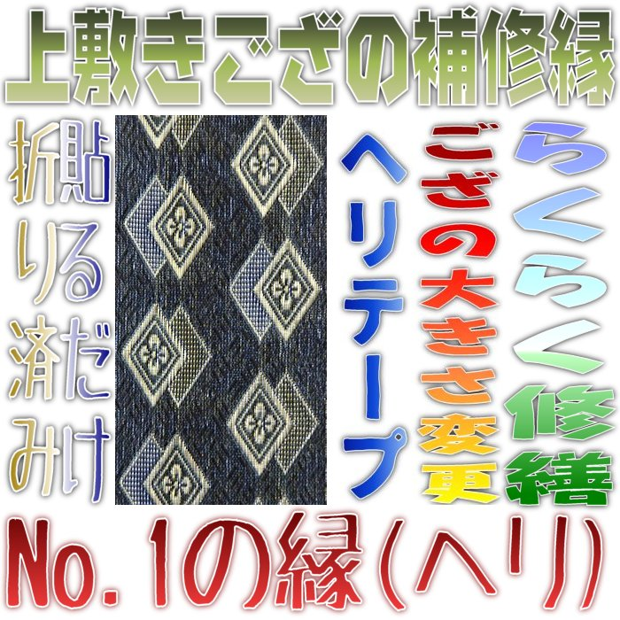 f:id:omakase_factory:20160307110234j:plain