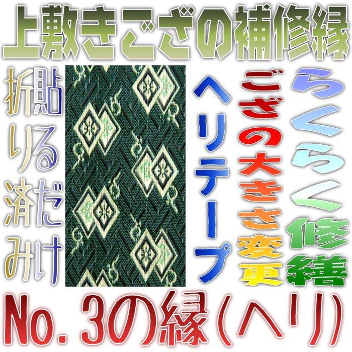 f:id:omakase_factory:20160307110235j:plain
