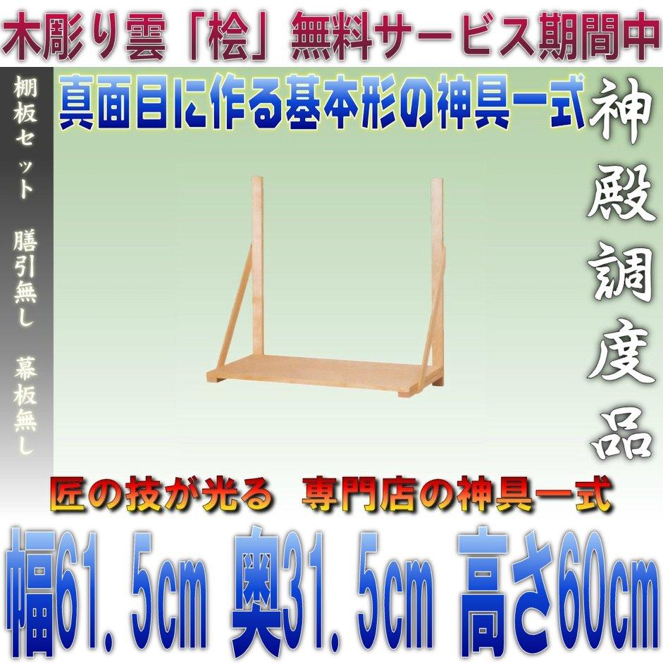f:id:omakase_factory:20160310130923j:plain