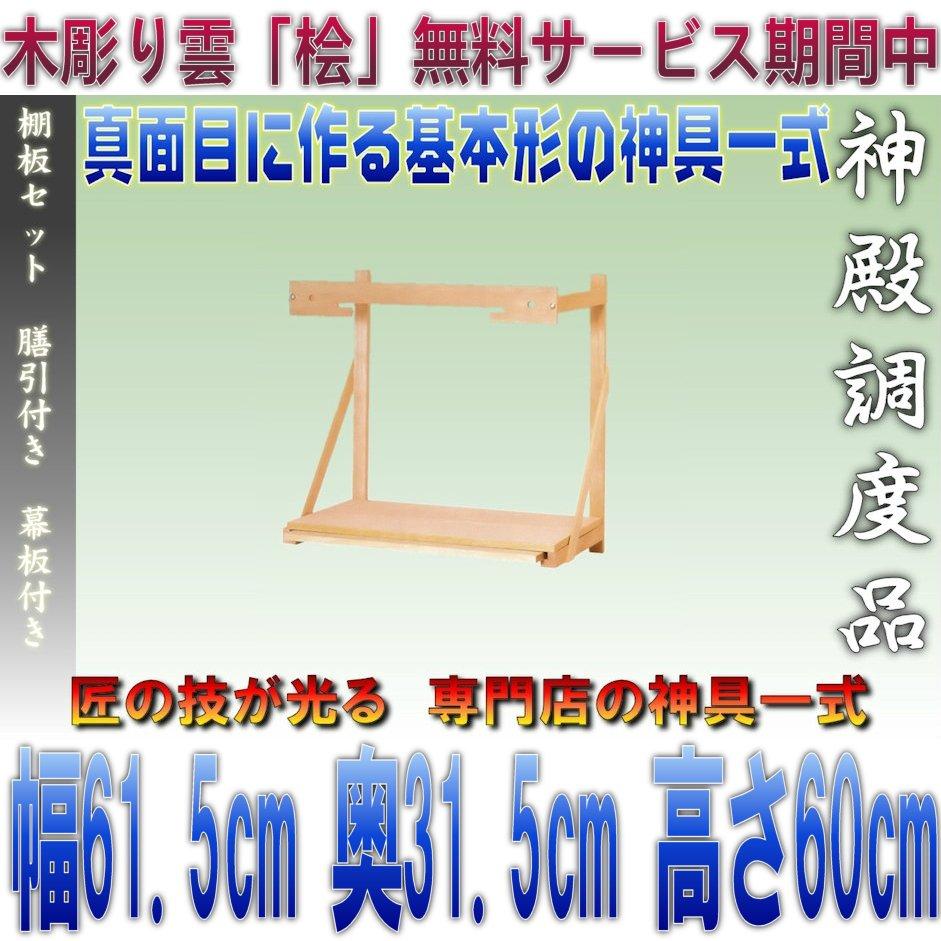 f:id:omakase_factory:20160310130925j:plain