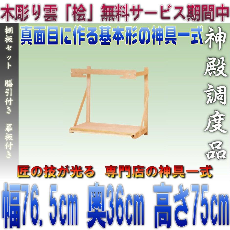 f:id:omakase_factory:20160310130926j:plain
