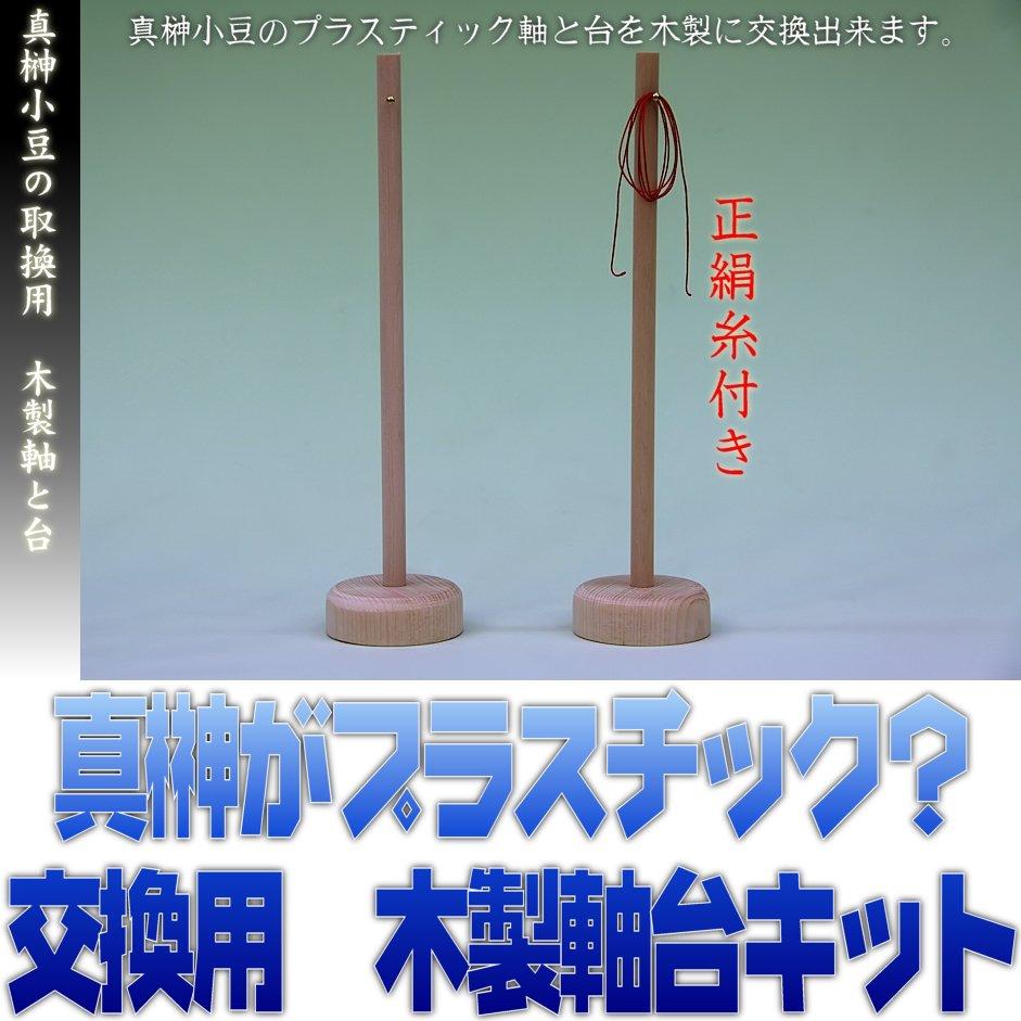 f:id:omakase_factory:20160311154234j:plain