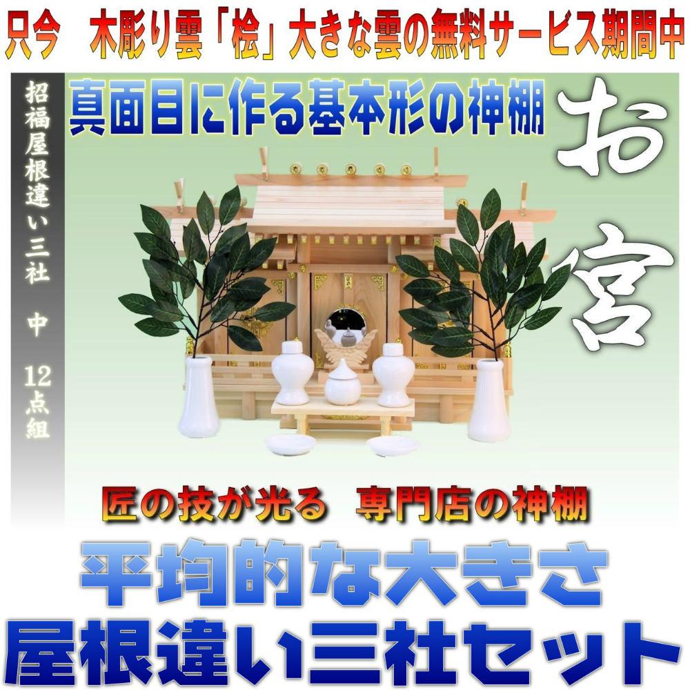 f:id:omakase_factory:20160316075308j:plain