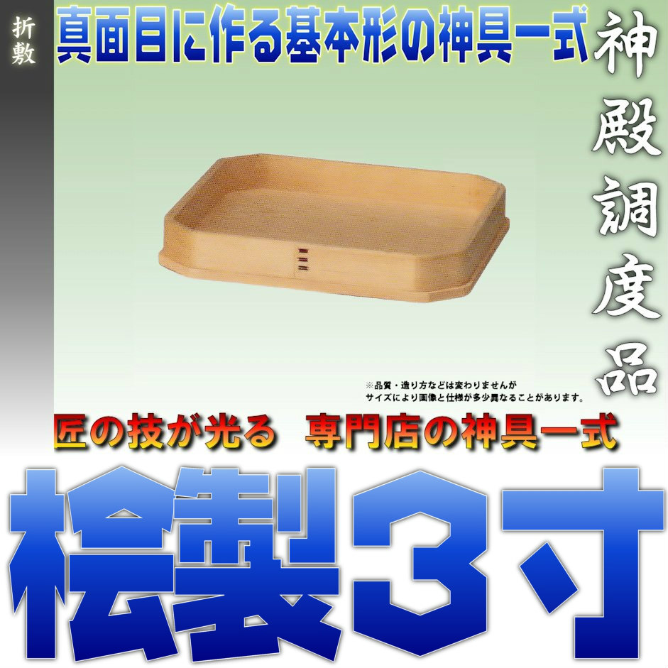 f:id:omakase_factory:20160321135727j:plain
