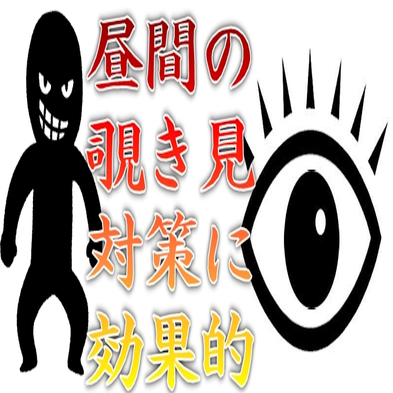 f:id:omakase_factory:20160328092608j:plain