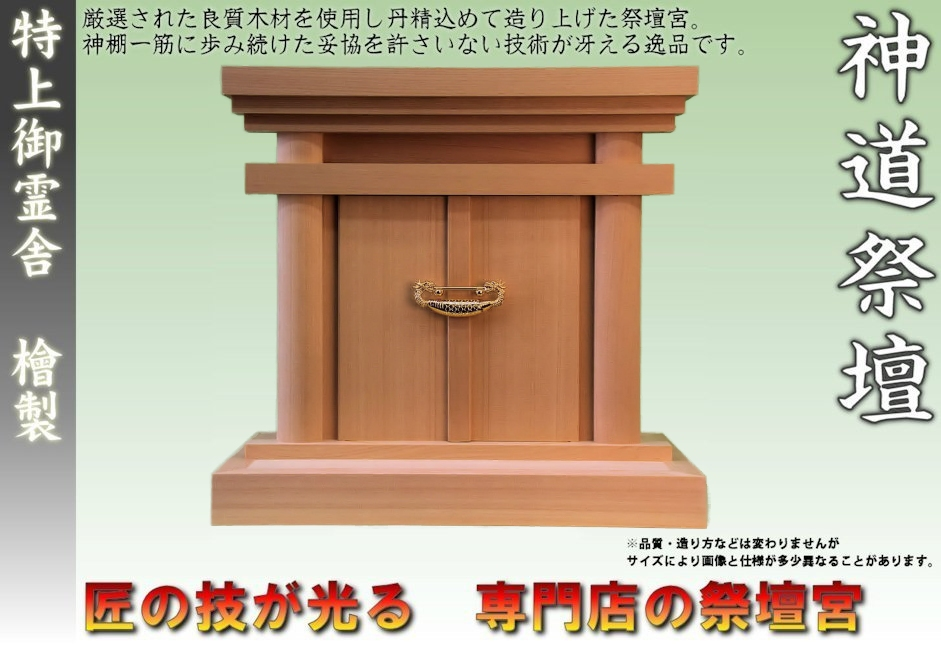 f:id:omakase_factory:20160402082908j:plain