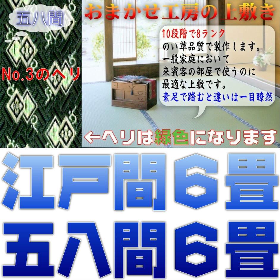 f:id:omakase_factory:20160404081041j:plain