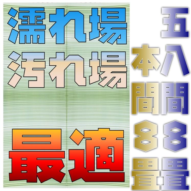 f:id:omakase_factory:20160411070949j:plain