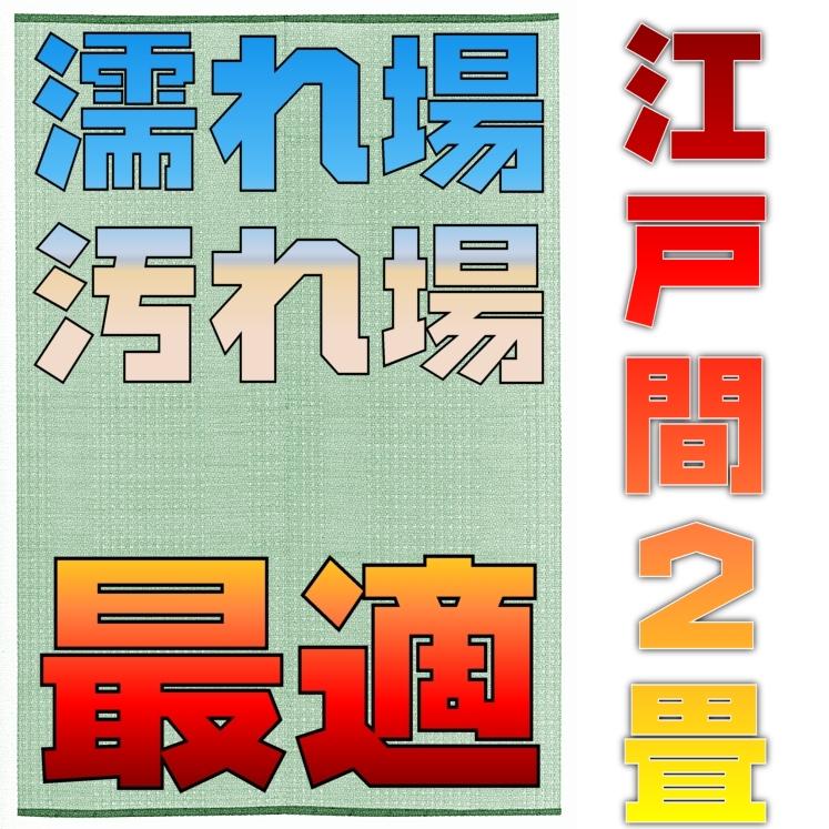 f:id:omakase_factory:20160417143619j:plain
