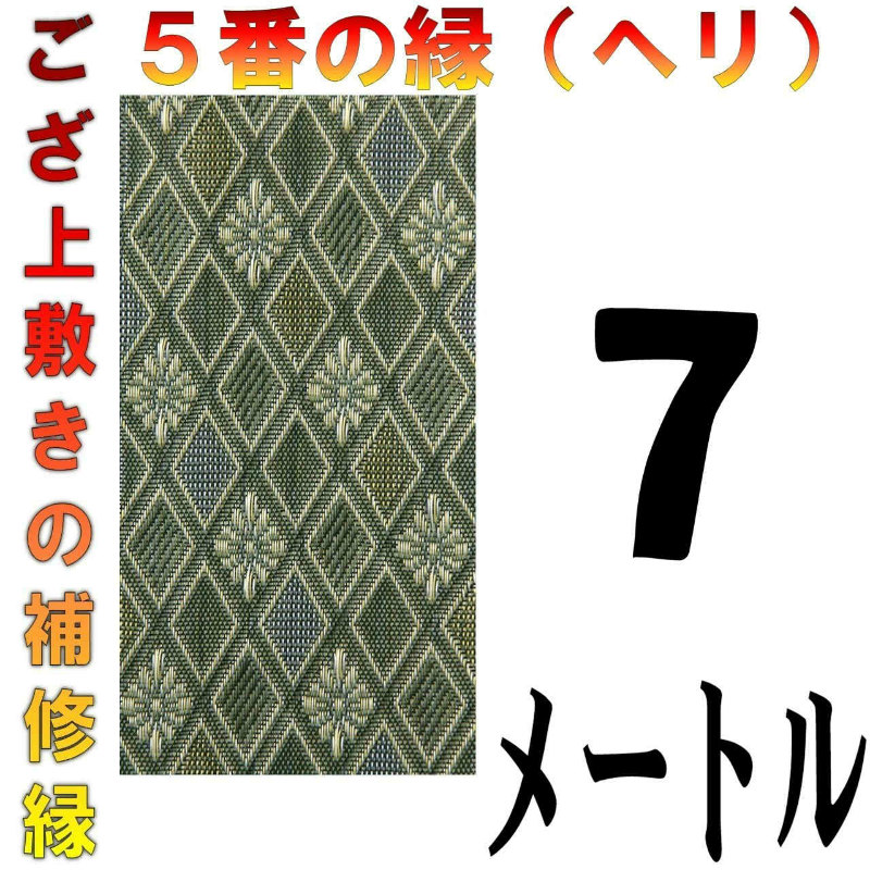 f:id:omakase_factory:20160418072520j:plain