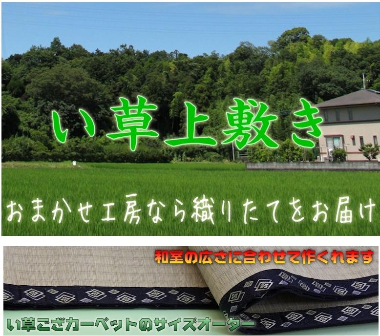 f:id:omakase_factory:20160423093936j:plain
