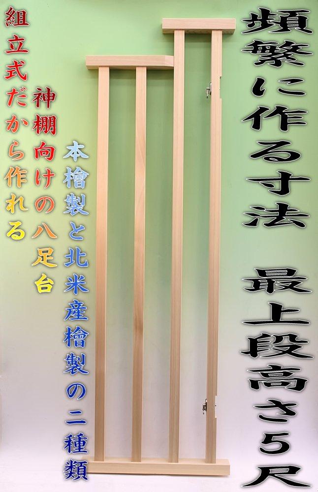 f:id:omakase_factory:20160501193733j:plain