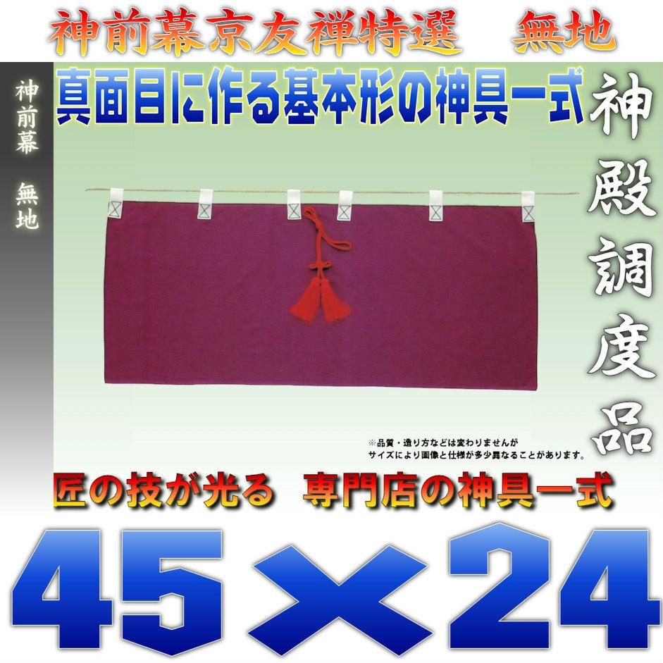 f:id:omakase_factory:20160504084647j:plain