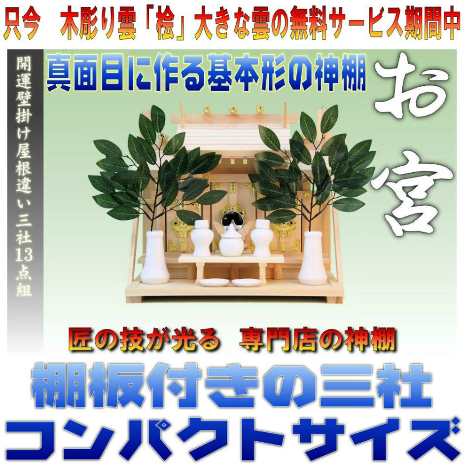 f:id:omakase_factory:20160506080921j:plain