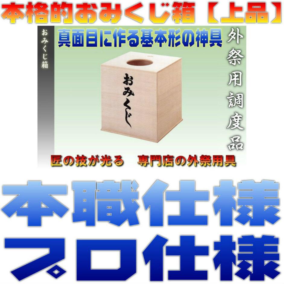 f:id:omakase_factory:20160510100252j:plain