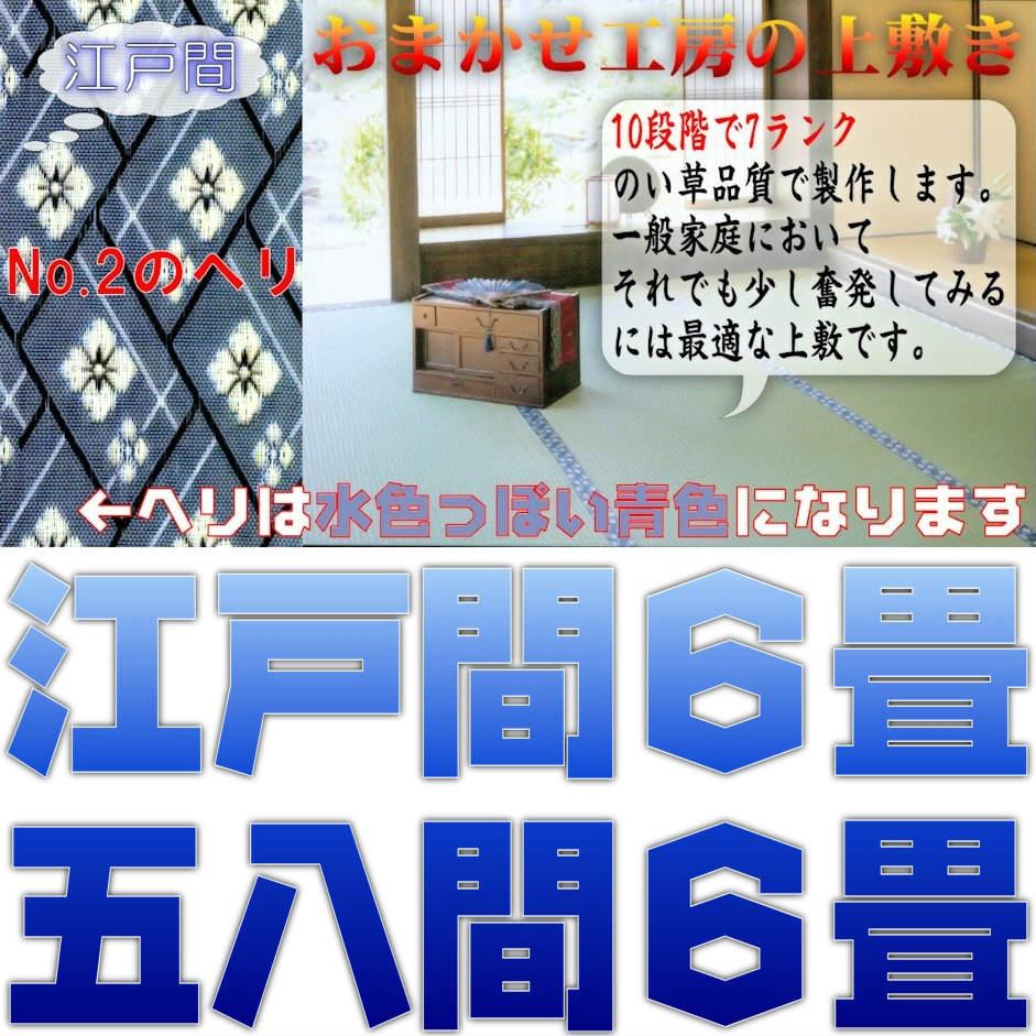 f:id:omakase_factory:20160511081459j:plain