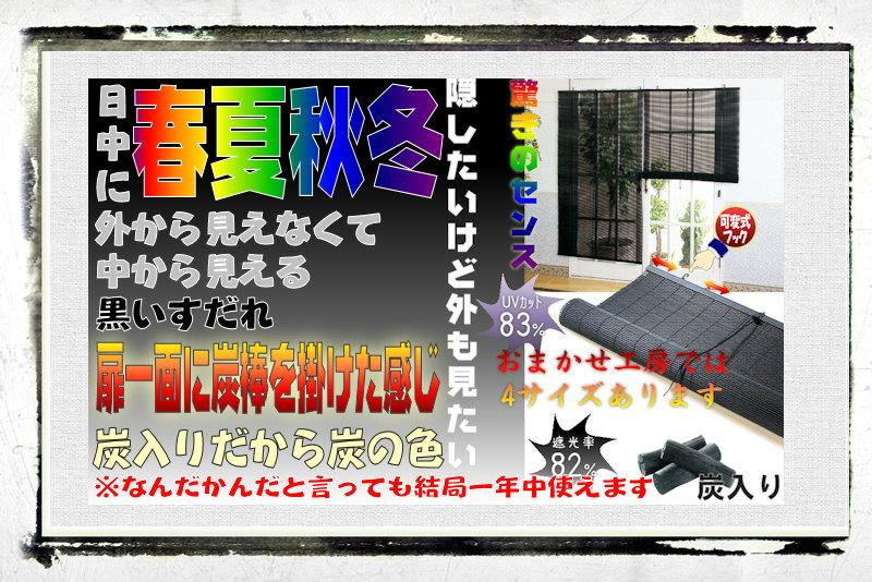 f:id:omakase_factory:20160514101449j:plain