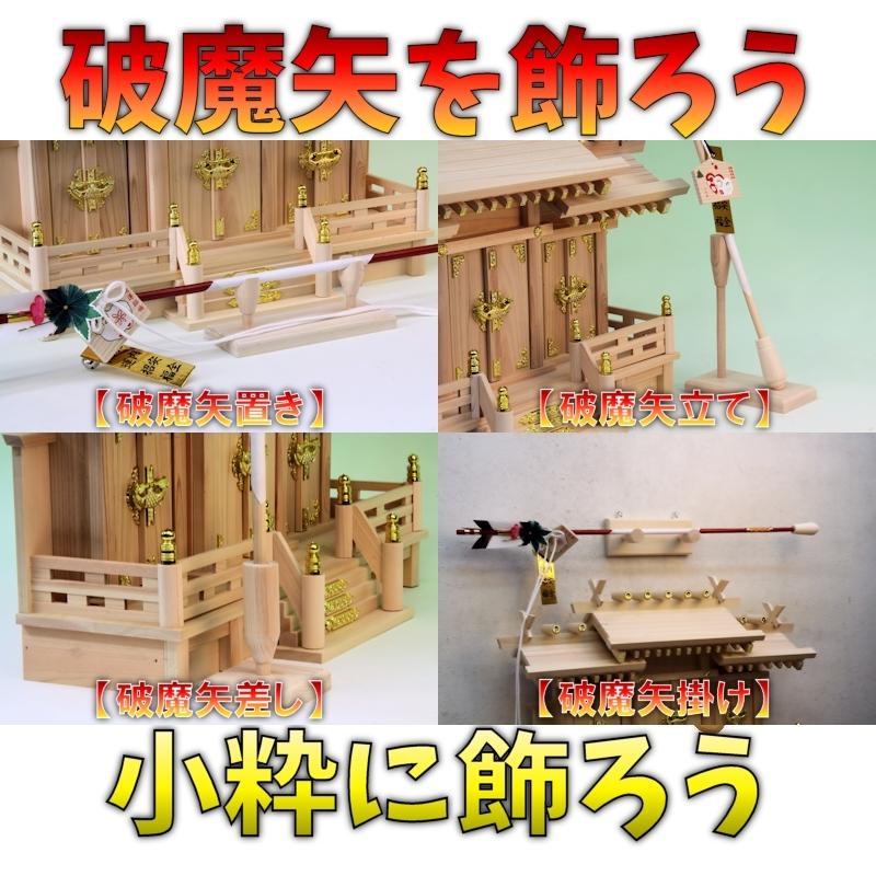 f:id:omakase_factory:20160517072108j:plain