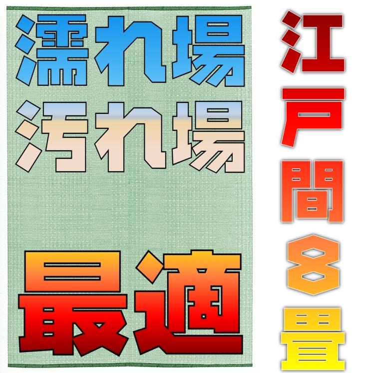 f:id:omakase_factory:20160518081405j:plain