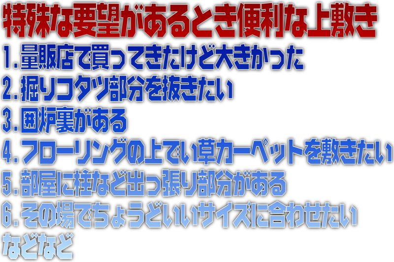f:id:omakase_factory:20160530115515j:plain