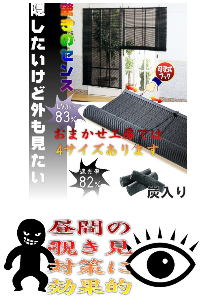 f:id:omakase_factory:20160603073635j:plain