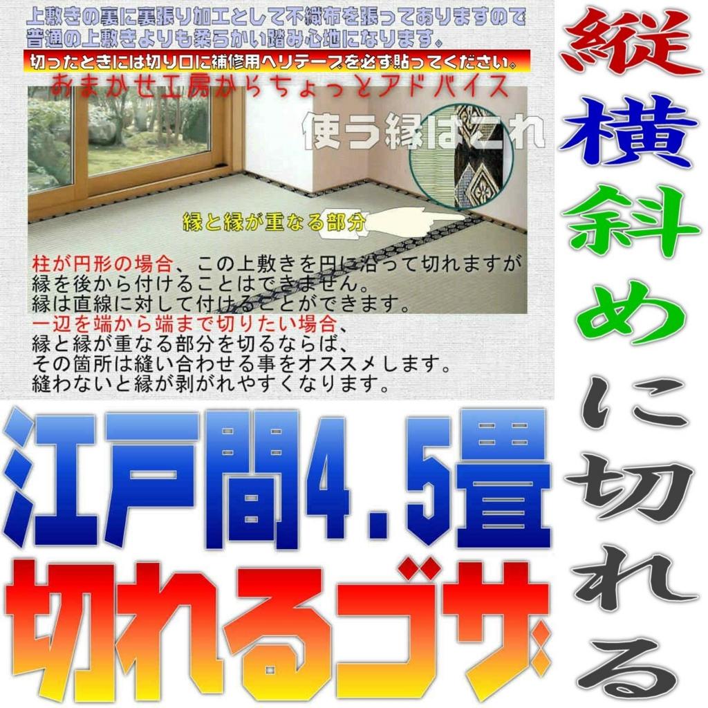 f:id:omakase_factory:20160606082846j:plain