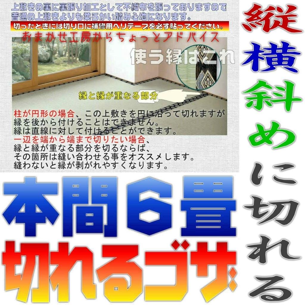 f:id:omakase_factory:20160606082858j:plain