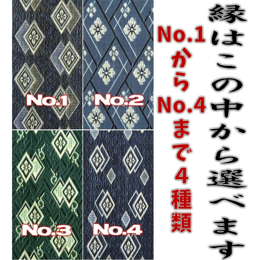 f:id:omakase_factory:20160606084647j:plain