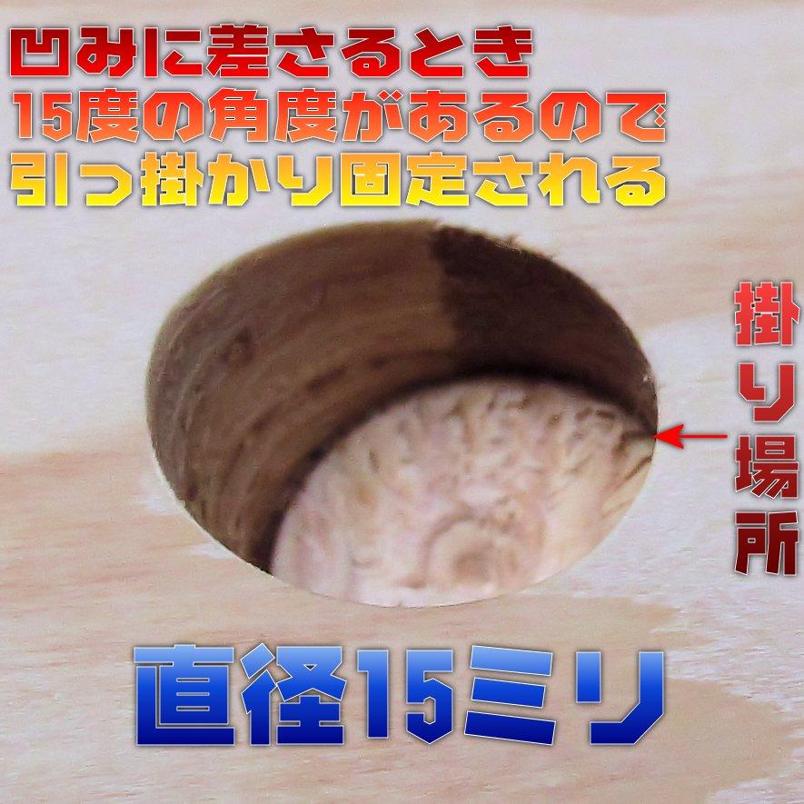 f:id:omakase_factory:20160609101550j:plain