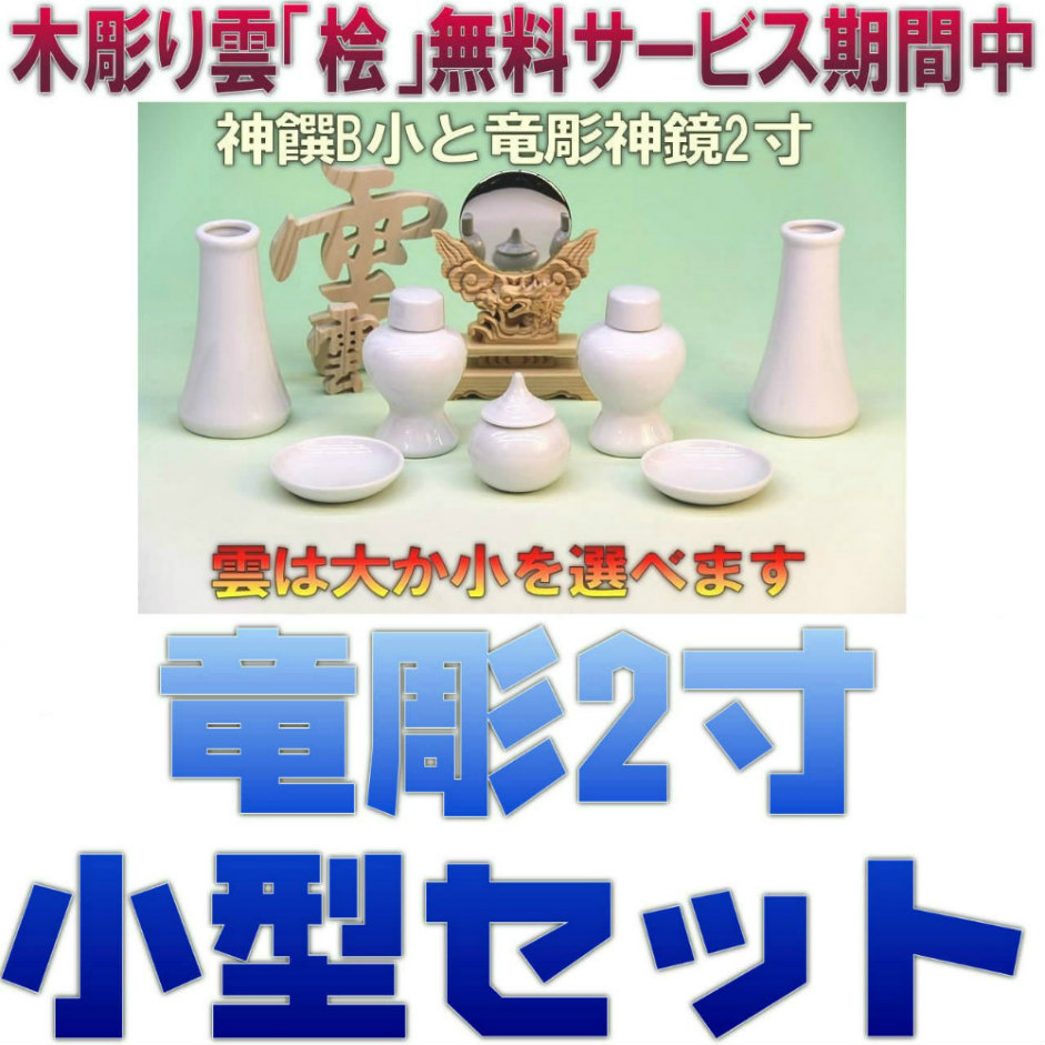 f:id:omakase_factory:20160610065517j:plain