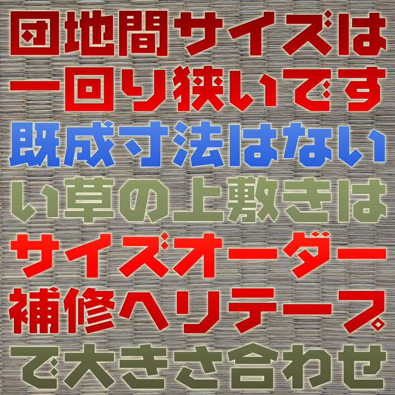 f:id:omakase_factory:20160613083455j:plain