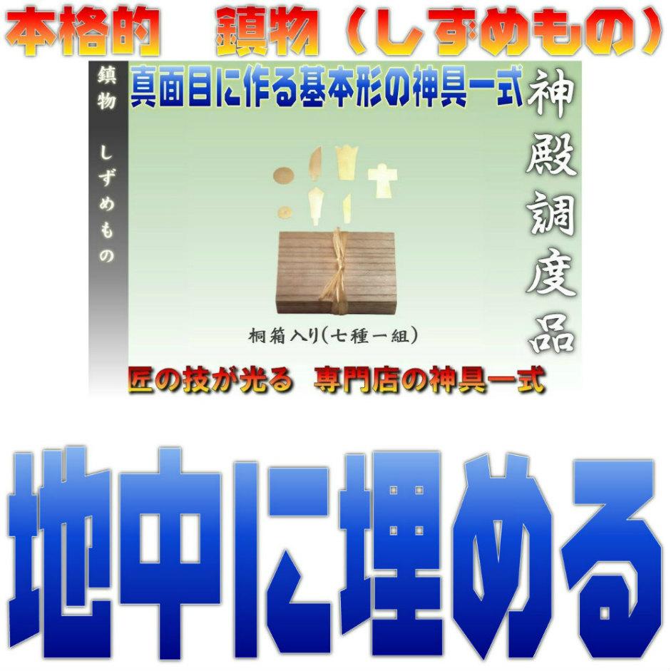 f:id:omakase_factory:20160622104709j:plain