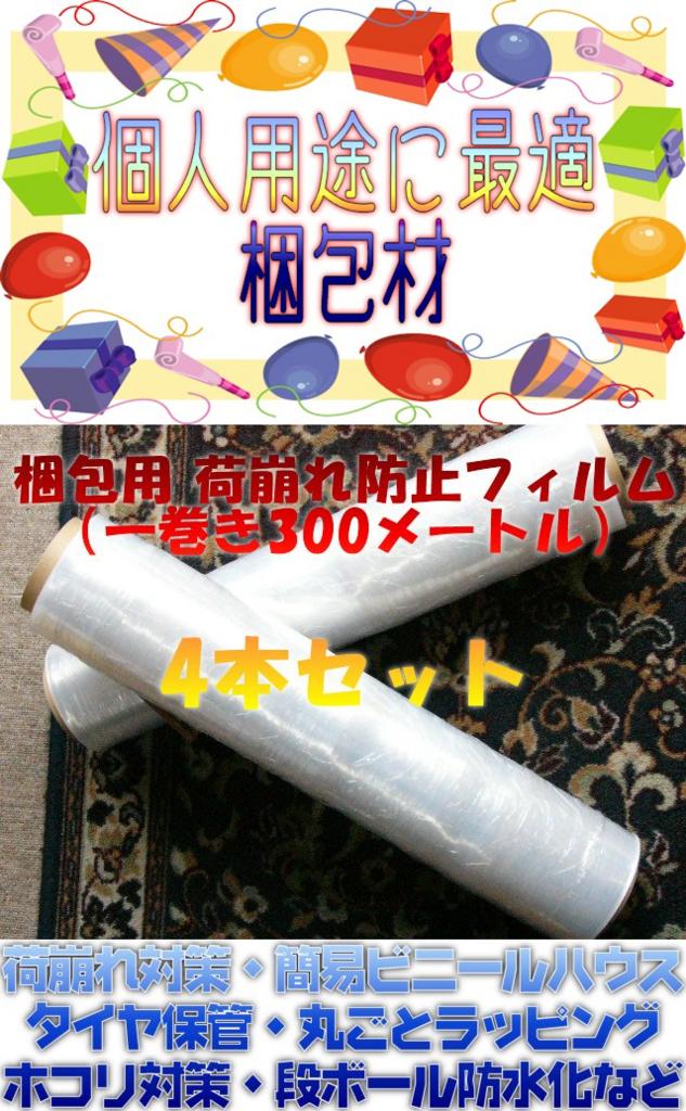 f:id:omakase_factory:20160623084022j:plain