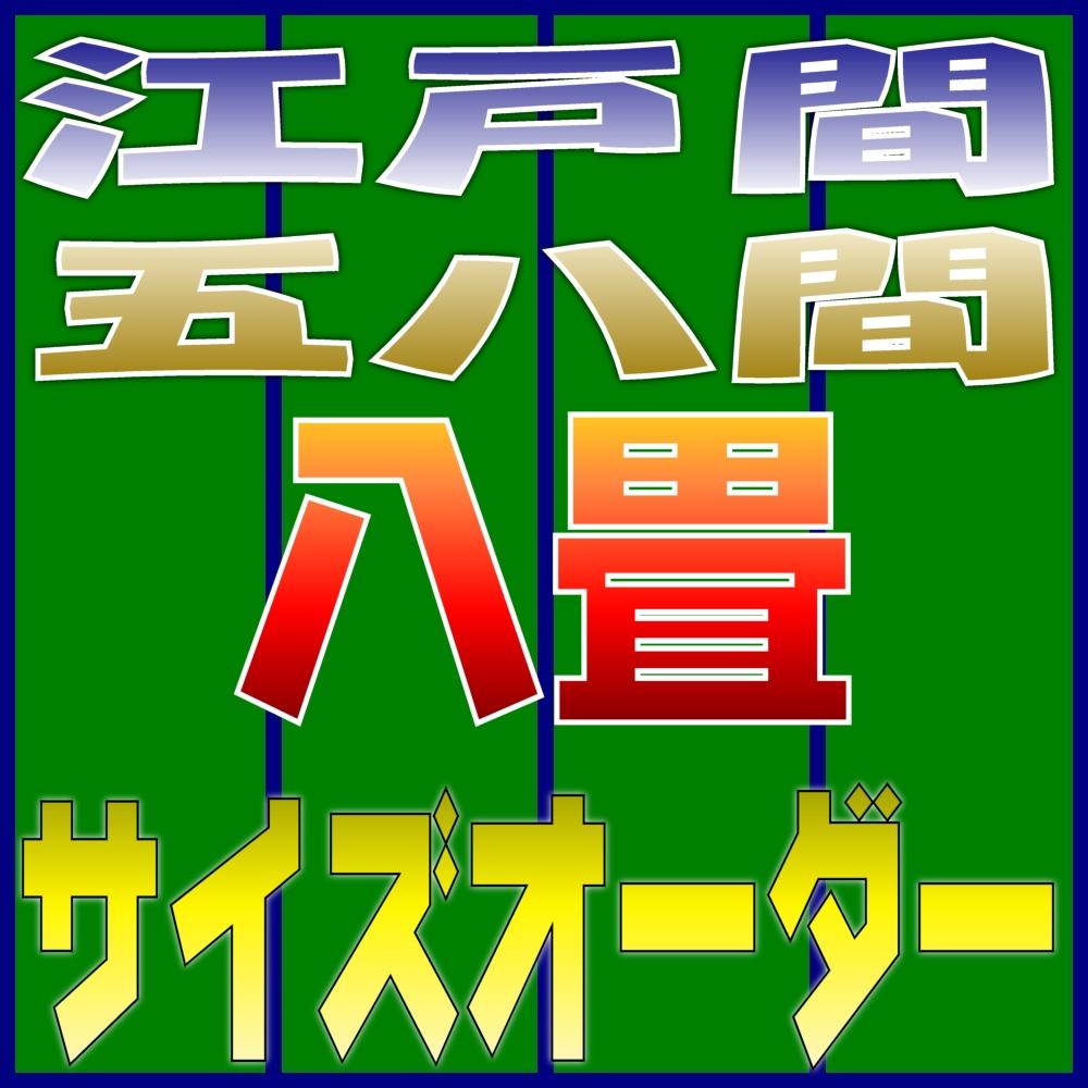 f:id:omakase_factory:20160627080959j:plain