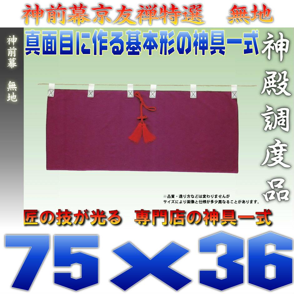 f:id:omakase_factory:20160701084823j:plain