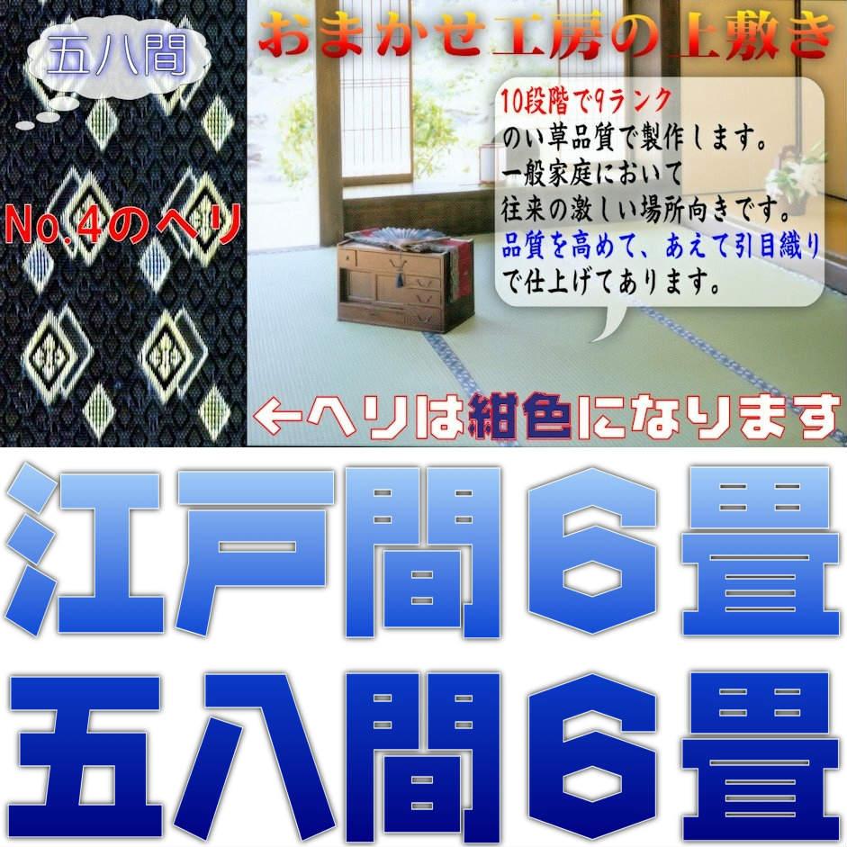 f:id:omakase_factory:20160712082910j:plain