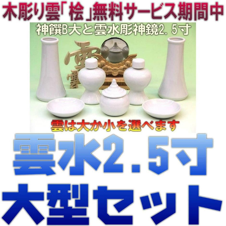 f:id:omakase_factory:20160724101630j:plain