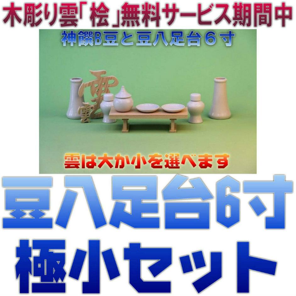f:id:omakase_factory:20160730124131j:plain