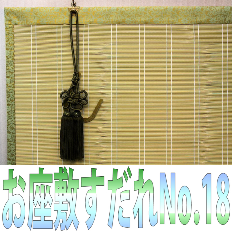 f:id:omakase_factory:20160826111758j:plain
